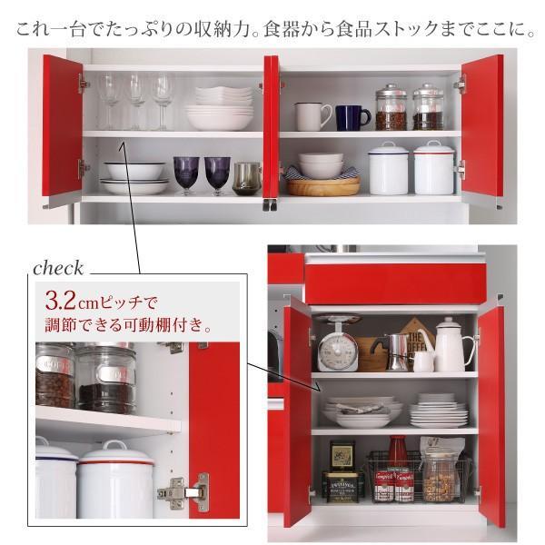 食器棚 鏡面 キッチンボード コンセント付き 大容量収納 〔幅120.5×奥行48.5×高さ180cm〕|table-lukit|11