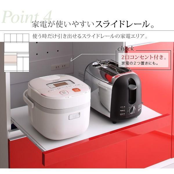 食器棚 鏡面 キッチンボード コンセント付き 大容量収納 〔幅120.5×奥行48.5×高さ180cm〕|table-lukit|12