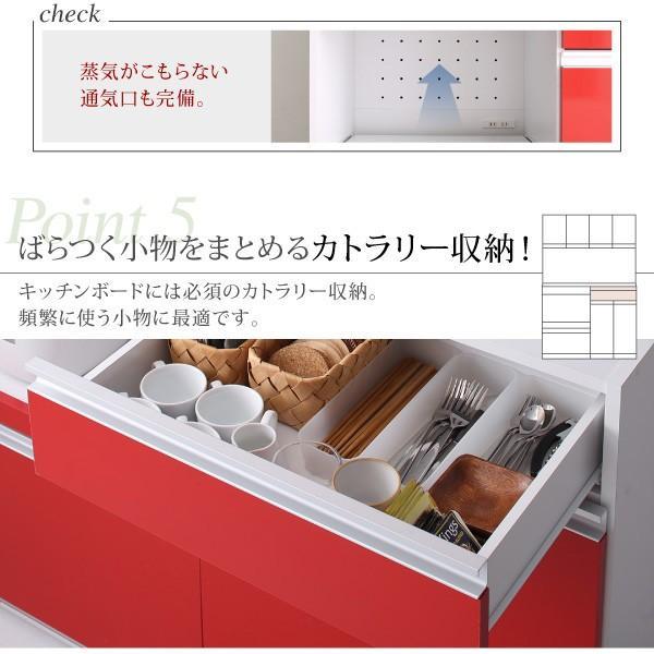 食器棚 鏡面 キッチンボード コンセント付き 大容量収納 〔幅120.5×奥行48.5×高さ180cm〕|table-lukit|13