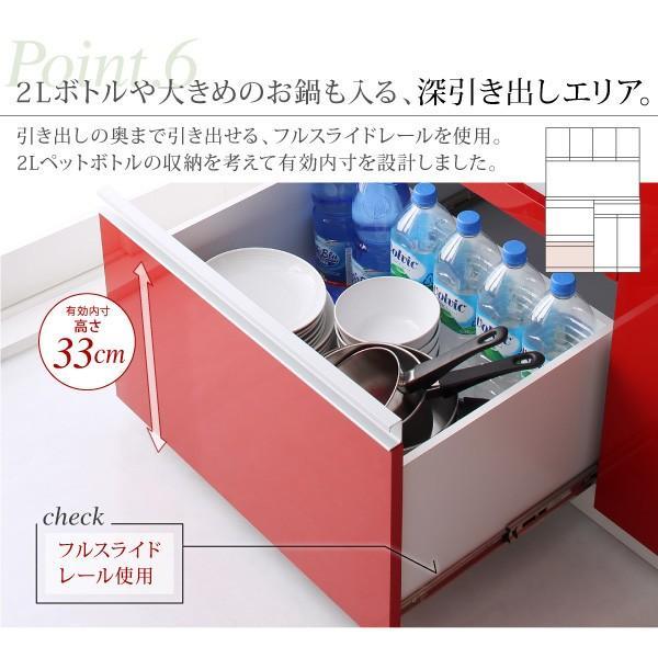 食器棚 鏡面 キッチンボード コンセント付き 大容量収納 〔幅120.5×奥行48.5×高さ180cm〕|table-lukit|14
