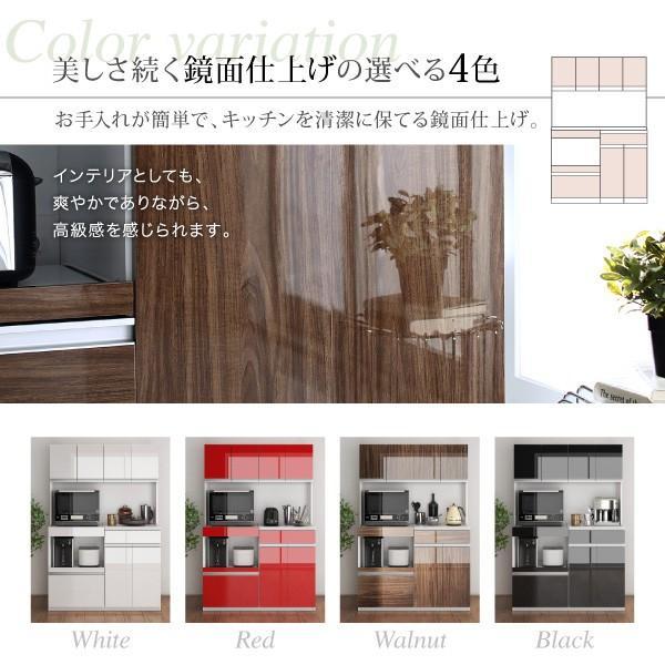 食器棚 鏡面 キッチンボード コンセント付き 大容量収納 〔幅120.5×奥行48.5×高さ180cm〕|table-lukit|15