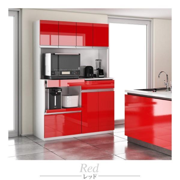 食器棚 鏡面 キッチンボード コンセント付き 大容量収納 〔幅120.5×奥行48.5×高さ180cm〕|table-lukit|17