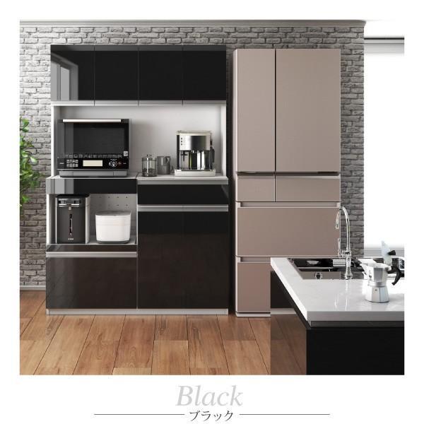 食器棚 鏡面 キッチンボード コンセント付き 大容量収納 〔幅120.5×奥行48.5×高さ180cm〕|table-lukit|19
