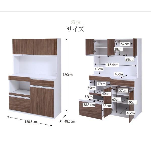 食器棚 鏡面 キッチンボード コンセント付き 大容量収納 〔幅120.5×奥行48.5×高さ180cm〕|table-lukit|20