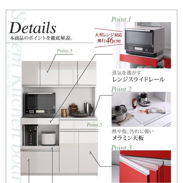 食器棚 鏡面 キッチンボード コンセント付き 大容量収納 〔幅120.5×奥行48.5×高さ180cm〕|table-lukit|03