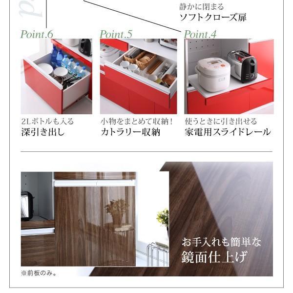 食器棚 鏡面 キッチンボード コンセント付き 大容量収納 〔幅120.5×奥行48.5×高さ180cm〕|table-lukit|04