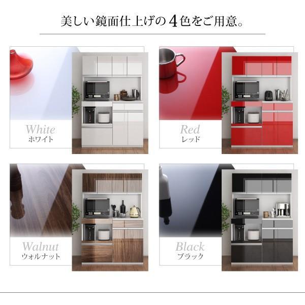 食器棚 鏡面 キッチンボード コンセント付き 大容量収納 〔幅120.5×奥行48.5×高さ180cm〕|table-lukit|05