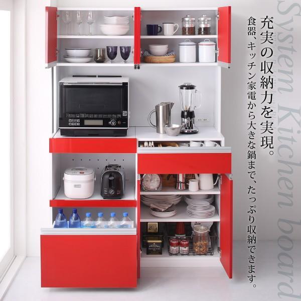 食器棚 鏡面 キッチンボード コンセント付き 大容量収納 〔幅120.5×奥行48.5×高さ180cm〕|table-lukit|06