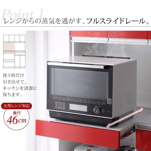 食器棚 鏡面 キッチンボード コンセント付き 大容量収納 〔幅120.5×奥行48.5×高さ180cm〕|table-lukit|07