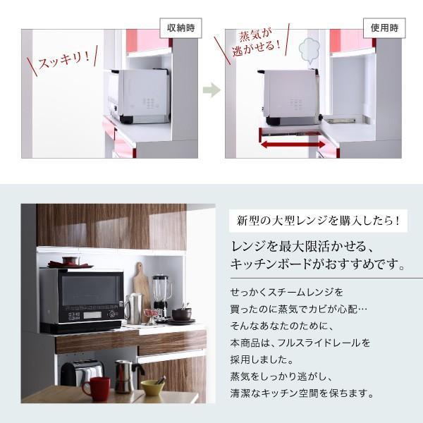 食器棚 鏡面 キッチンボード コンセント付き 大容量収納 〔幅120.5×奥行48.5×高さ180cm〕|table-lukit|08