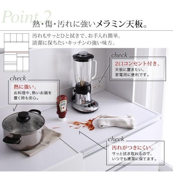 食器棚 鏡面 キッチンボード コンセント付き 大容量収納 〔幅120.5×奥行48.5×高さ180cm〕|table-lukit|09