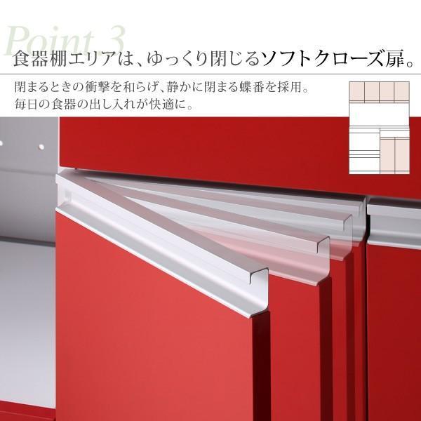 食器棚 鏡面 キッチンボード コンセント付き 大容量収納 〔幅120.5×奥行48.5×高さ180cm〕|table-lukit|10
