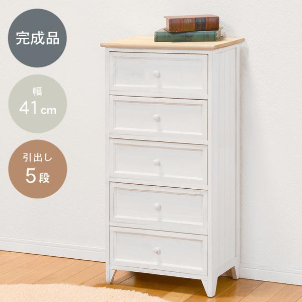 チェスト 5段 シャビーシック 幅41cm 高さ93cm 箪笥 ホワイト アンティーク塗装 バイカラー 〔完成品〕 table-lukit 02