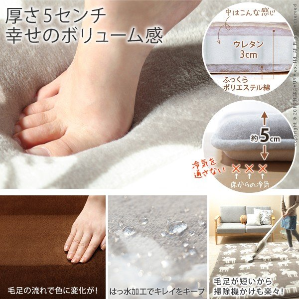 ホットカーペット/カバー/ふかふか極厚ラグ/単品カバー3畳/厚手/床暖房対応