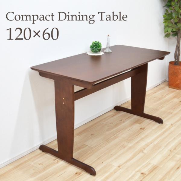 コンパクト ダイニングテーブル 120cm×60cm cpt120-371dbr ダークブラウン色 木製 2人用 作業台 2本脚 T脚 おしゃれ カウンターテーブル 3s-1k yk