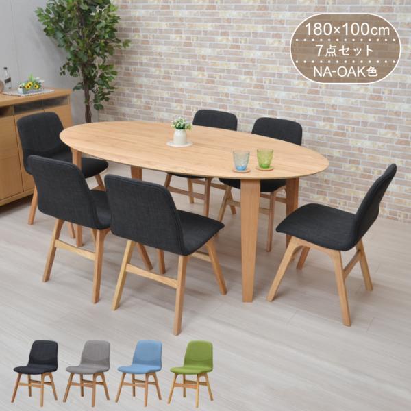 ダイニングテーブルセット 楕円 7点 幅180 marut180-7-pani339naok ナチュラルオーク色/NA-OAK ダイニングセット 6人用 北欧 アウトレット お客様組立品 31s-8k
