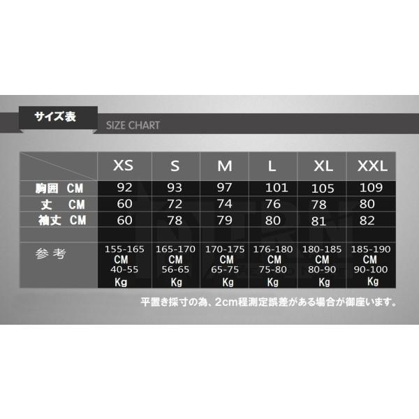 龍柄 コンバットシャツ /  男女兼用|tac-zombiegear|08