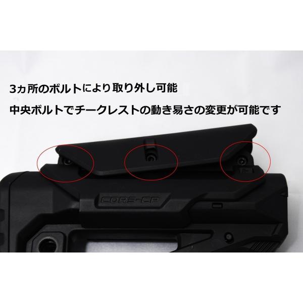 FAB Defense GL-CORE CPタイプ /BLACK|tac-zombiegear|10