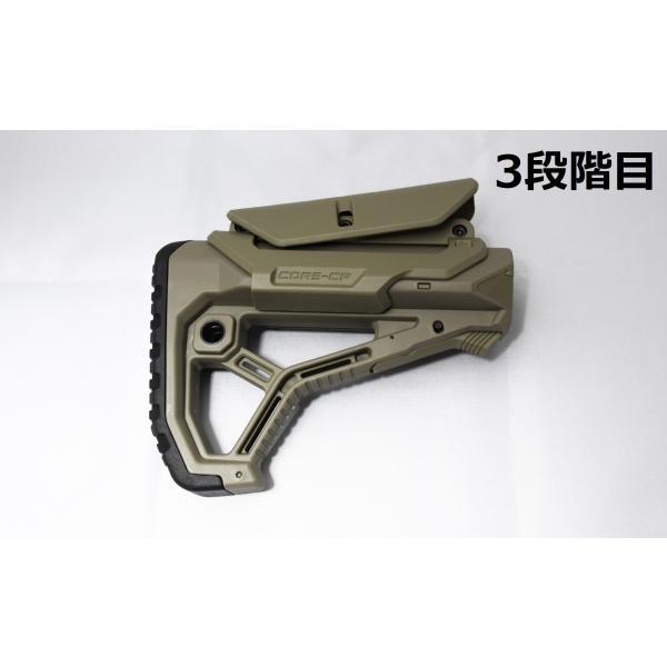 FAB Defense GL-CORE CPタイプ /TAN|tac-zombiegear|05