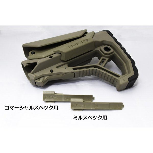 FAB Defense GL-CORE CPタイプ /TAN|tac-zombiegear|08
