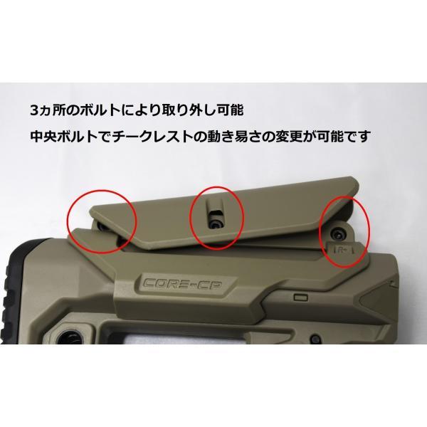 FAB Defense GL-CORE CPタイプ /TAN|tac-zombiegear|09
