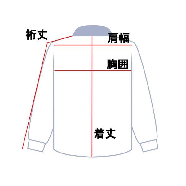 CRYEタイプ カスタムGEN3 コンバットシャツ/マルチカム|tac-zombiegear|06