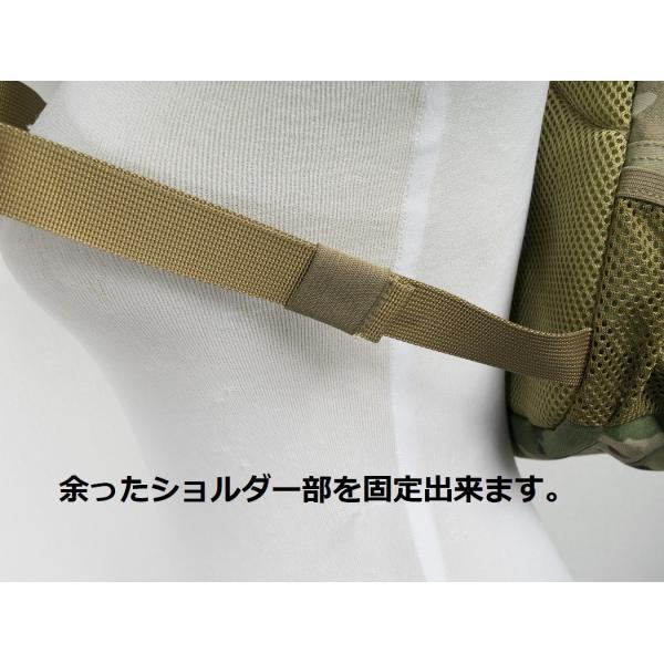 「Little Bat Backpack」 可愛い迷彩リュック 羽付き マルチカム|tac-zombiegear|12