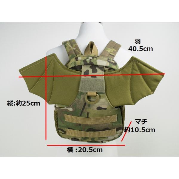 「Little Bat Backpack」 可愛い迷彩リュック 羽付き マルチカム|tac-zombiegear|15