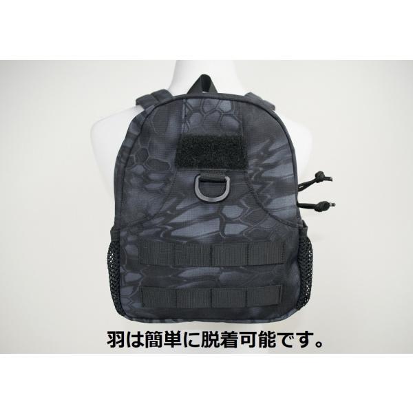 「Little Bat Backpack」 可愛い迷彩リュック 羽付き Typhon|tac-zombiegear|09