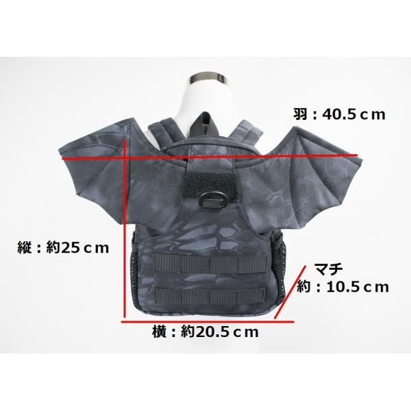 「Little Bat Backpack」 可愛い迷彩リュック 羽付き Typhon|tac-zombiegear|15