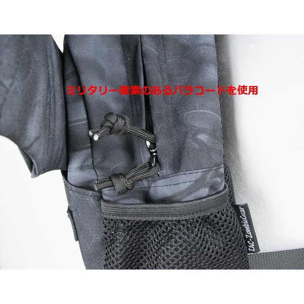 「Little Bat Backpack」 可愛い迷彩リュック 羽付き Typhon|tac-zombiegear|05