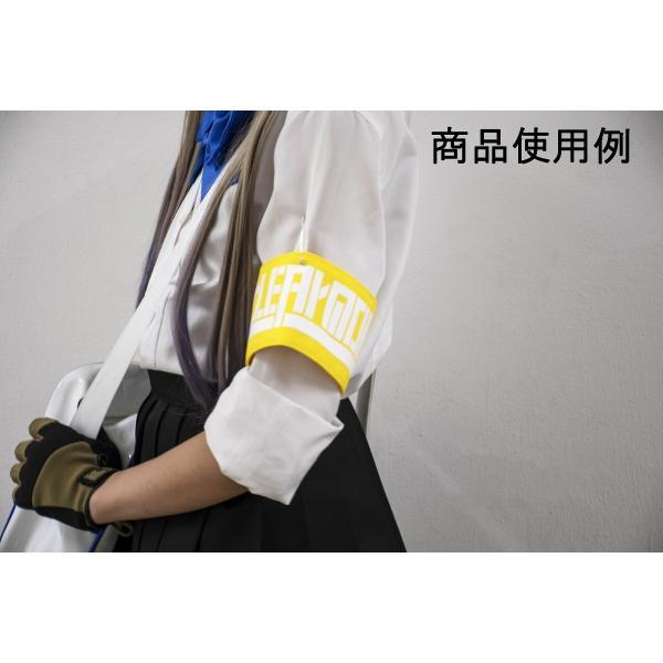 リトルアーモリー腕章 3色(赤・青・黄色)【ポスト投函商品】 tac-zombiegear 09