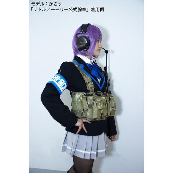 リトルアーモリー腕章 3色(赤・青・黄色)【ポスト投函商品】 tac-zombiegear 10