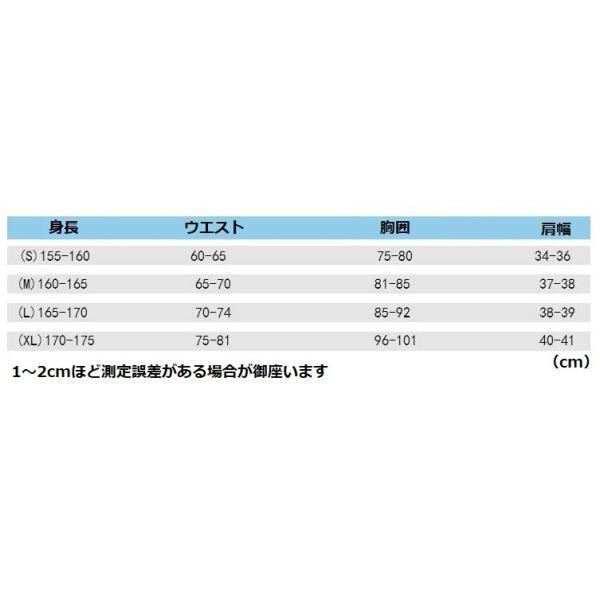 武装迷彩メイド/MultiCam|tac-zombiegear|06