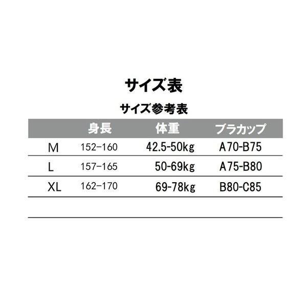 水着 フレアトップスプリット ビキニ  Multicam マルチカム|tac-zombiegear|02