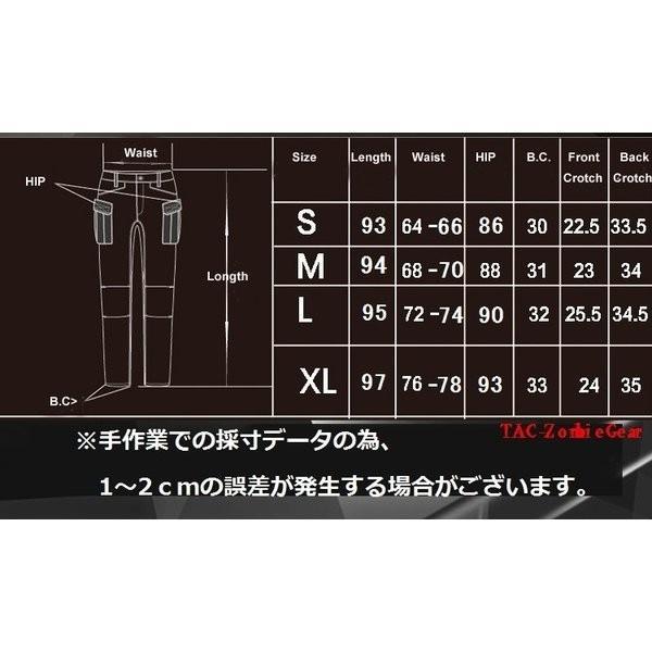 レディース用カモフラージュパンツ マルチカムブラック tac-zombiegear 05