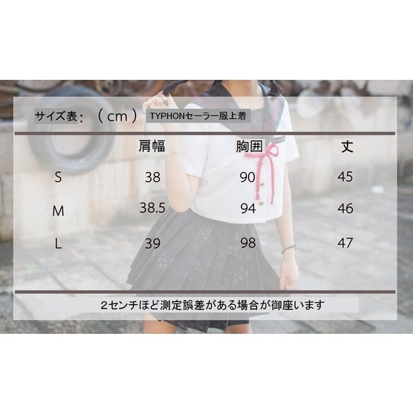 武装JK Typhon 半袖 セーラー服 上着|tac-zombiegear|06