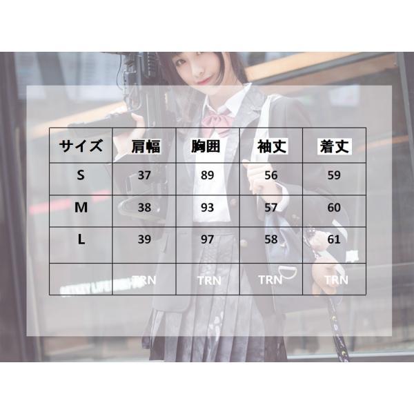 レディース 迷彩 ブレザー タイフォン Typhonカラー|tac-zombiegear|06