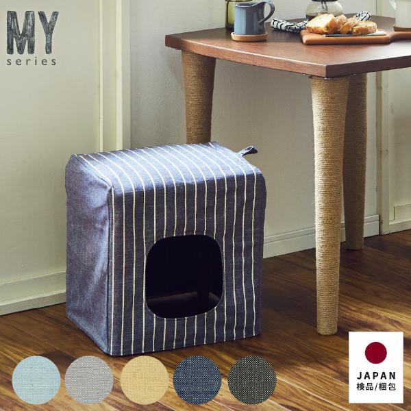 ペットハウス ベンチ スツール カバーリング 2way 正方形 (42x42cm) 室内用 木製 おしゃれ かわいい 北欧