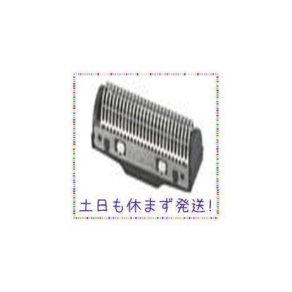日立 替刃 内刃 K-19U|tachibana-store-go