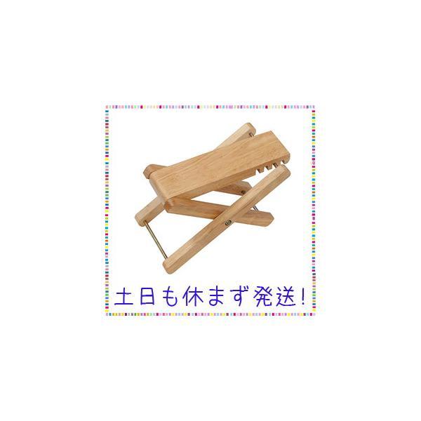 キクタニ ギター足台 木製 高さ調節 4段 GF-2|tachibana-store-go