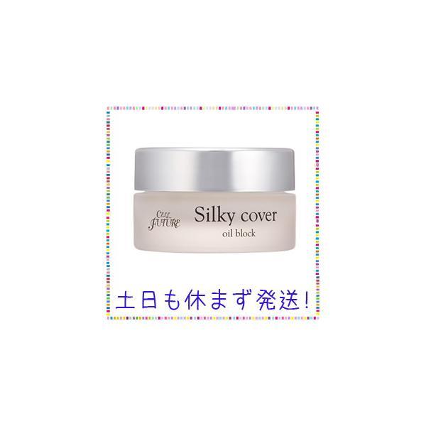 アプロス シルキーカバーオイルブロック 28g|tachibana-store-lily