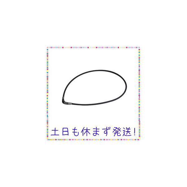 【羽生結弦選手愛用商品】 ファイテン(phiten) ネックレス RAKUWAネックX100 (チョッパーモデル) ブラック 40cm|tachibana-store-lily