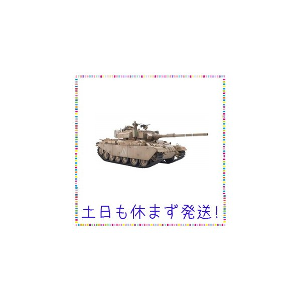 AFVクラブ 1/35 イスラエル国防軍 ショットカル ギメル ガリラヤ平和作戦 プラモデル FV35282 tachibana-store-lily