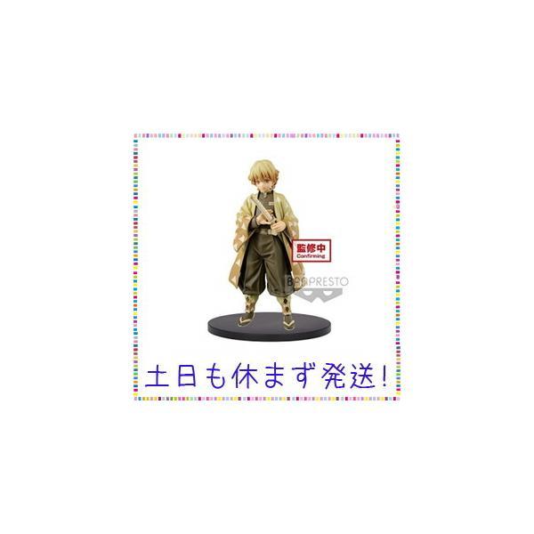 鬼滅の刃 フィギュア -絆ノ装- 肆ノ型 我妻善逸 tachibana-store