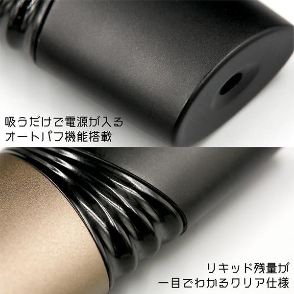 電子タバコ リキッド式 GENT 本体 べイプ ポッドタイプ おしゃれ VAPE POD スターターキット 送料無料|tachibana-youhinten|03