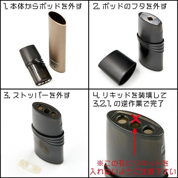 電子タバコ リキッド式 GENT 本体 べイプ ポッドタイプ おしゃれ VAPE POD スターターキット 送料無料|tachibana-youhinten|07