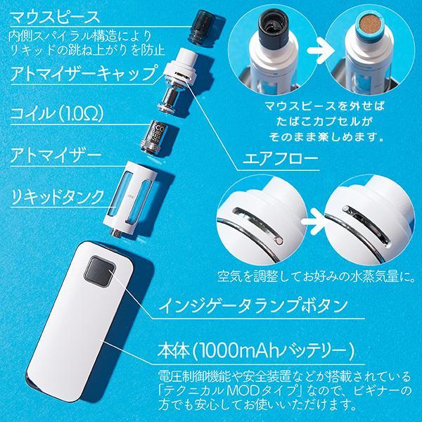 電子タバコ リキッド式 プルームテック たばこカプセル対応 べイプ スターターキット VAPE MASTER V100 マスター 蒸気量多め おすすめ 初心者|tachibana-youhinten|02