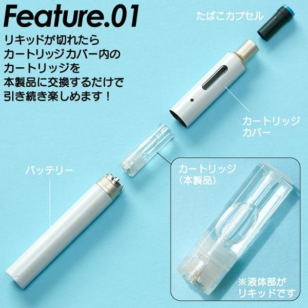 プルームテックプラス 互換カートリッジ 5本セット 9フレーバー 蒸気量多め 電子タバコ PloomTECH+ リキッド 送料無料|tachibana-youhinten|03