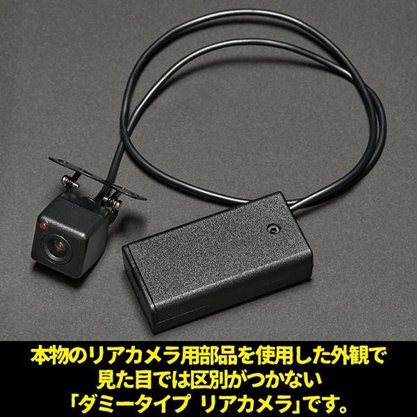 ドライブレコーダー ダミー リアカメラ ダミータイプ ランプ点灯 最大約30日使用可能 単三電池2本 ドラレコ搭載車ステッカー付 tachibana-youhinten 02